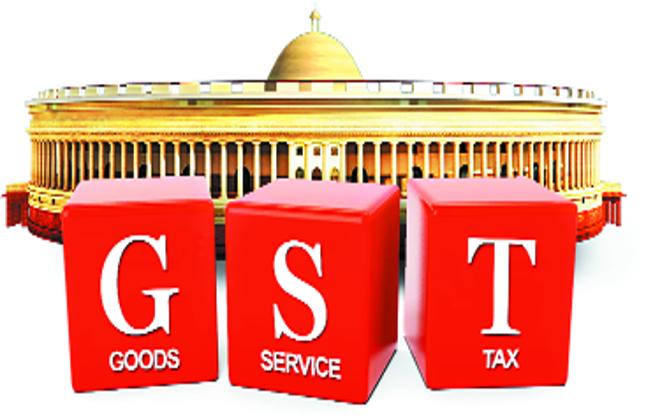Indian GST