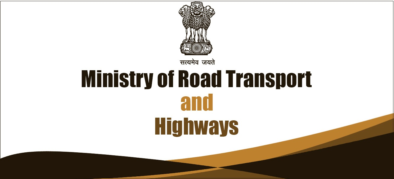 Ministry of Road Transport and Highways : GST