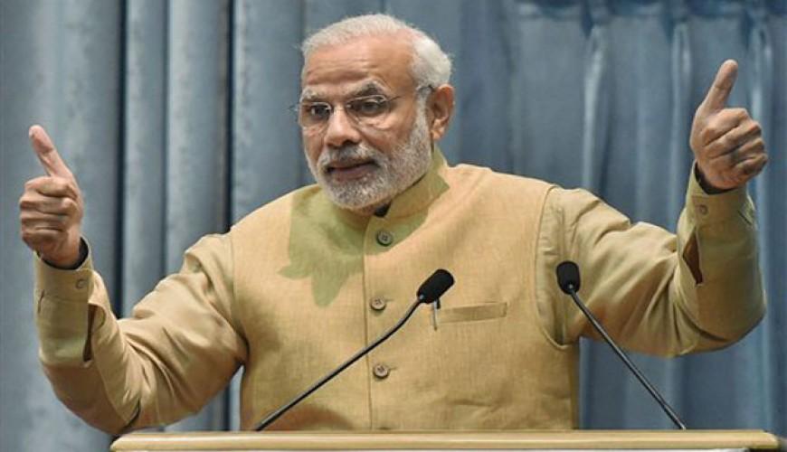 Narendra Modi : GST Council