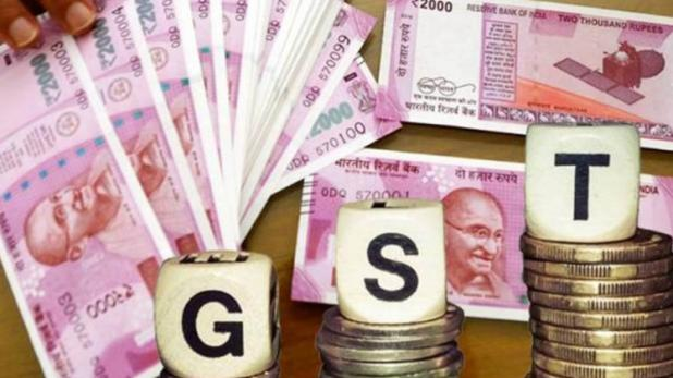 All eyes are on GST as Centre plans better social pension
