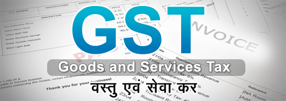 Transitional GST credits
