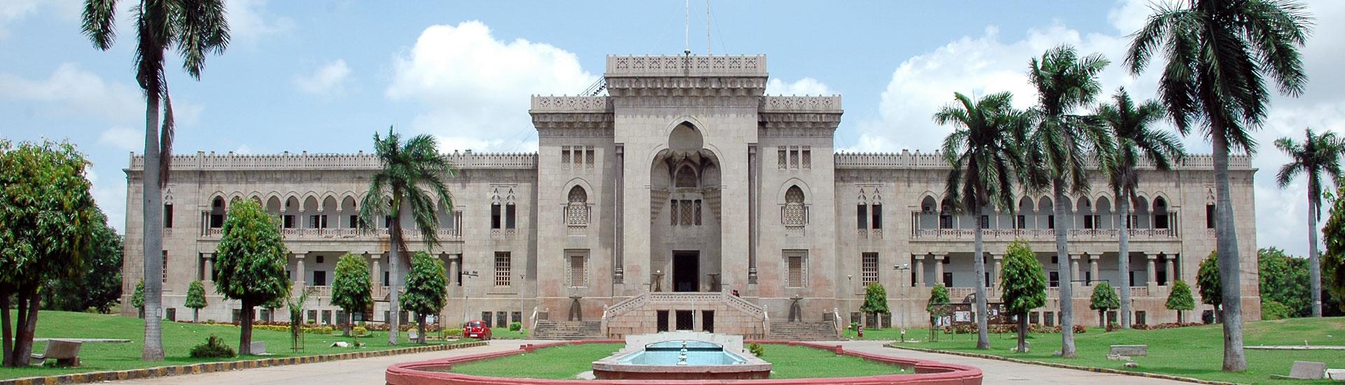 Osmania University to introduce GST curriculum