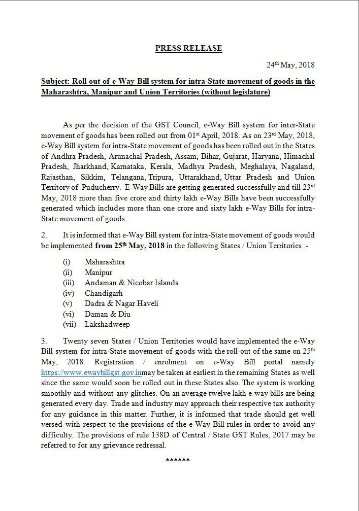 E-way bill press release