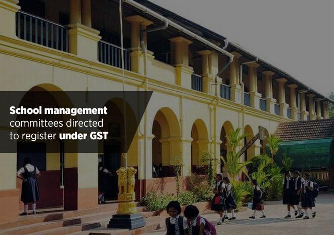school GST