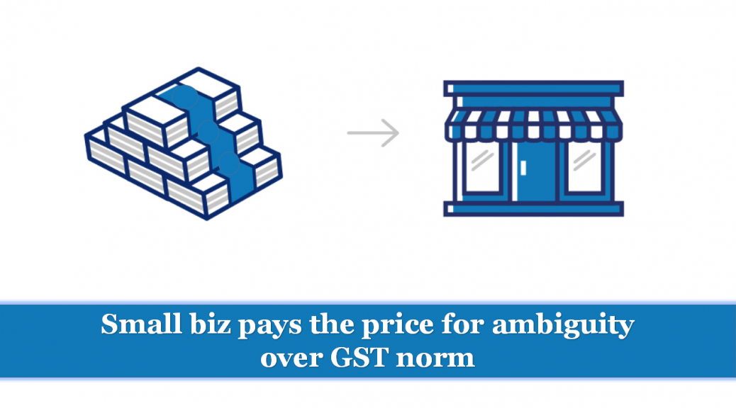 gst norms