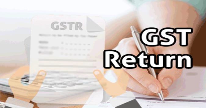GST Return