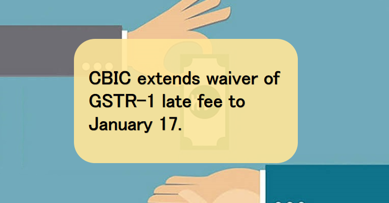 gst late fee waiver